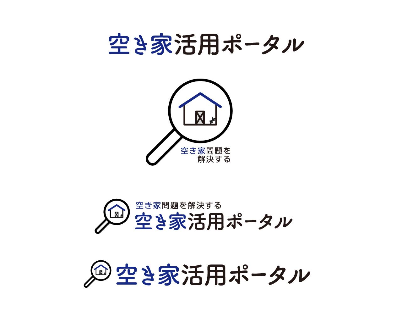 株式会社うるる様 空き家活用ポータル