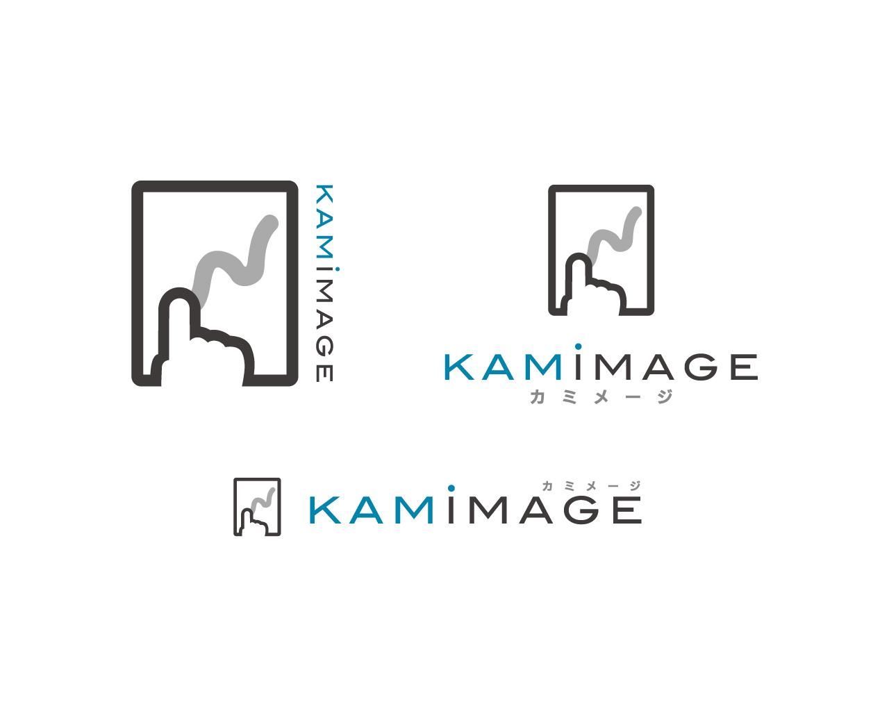 株式会社うるる様 KAMIMAGE