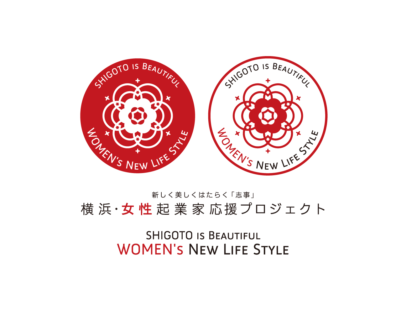 女性支援(明日の株式会社様)